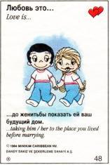 http://img-fotki.yandex.ru/get/9808/97761520.f8/0_8061d_c5c75dc1_orig.jpg