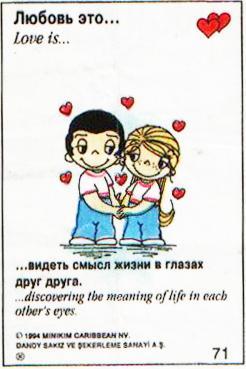 http://img-fotki.yandex.ru/get/9808/97761520.f9/0_80635_75b20ce1_orig.jpg