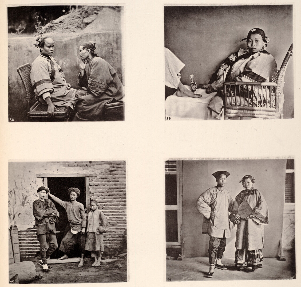 Жители Сямэнь