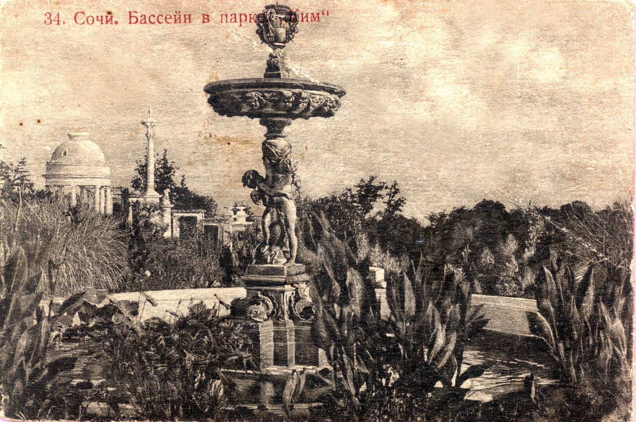 Бассейн в парке «Ким»