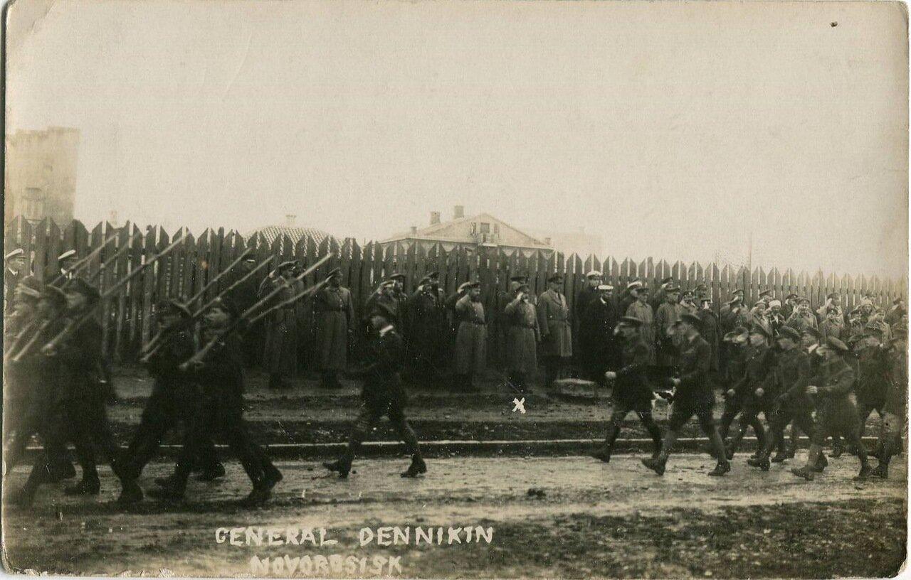 Деникин в Новороссийске. 1920