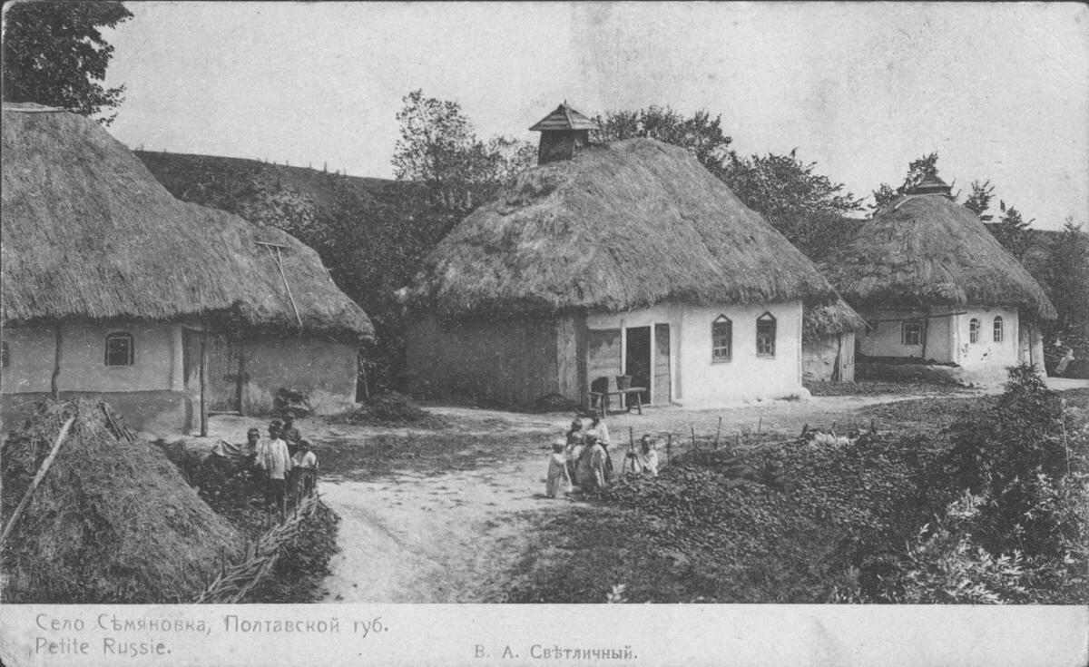 Село Семеновка Полтавской губ