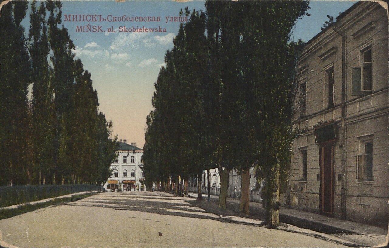 Скобелевская улица