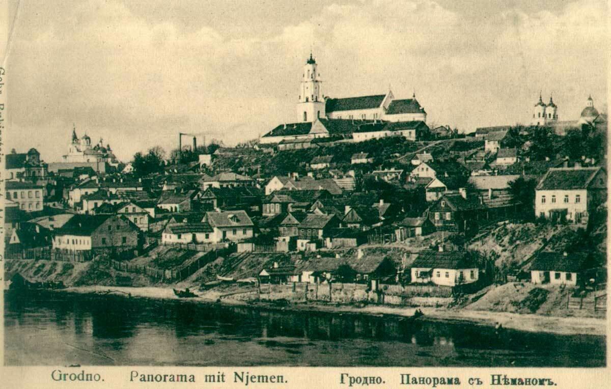 Панорама с Неманом