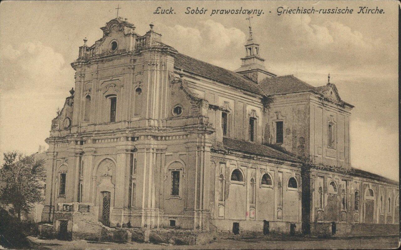 Православный собор. 1916