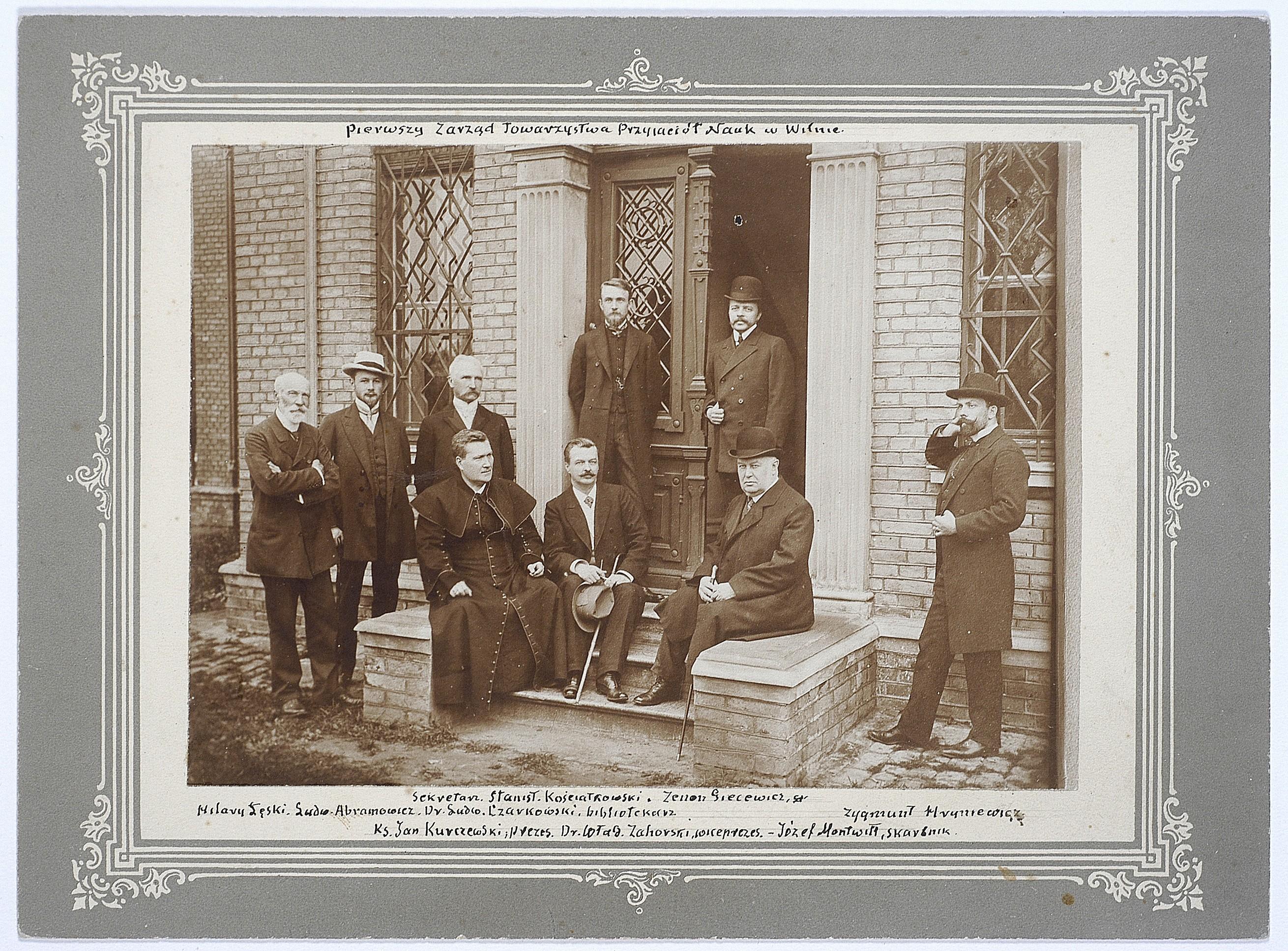 Первый совет Общества друзей науки. 1907
