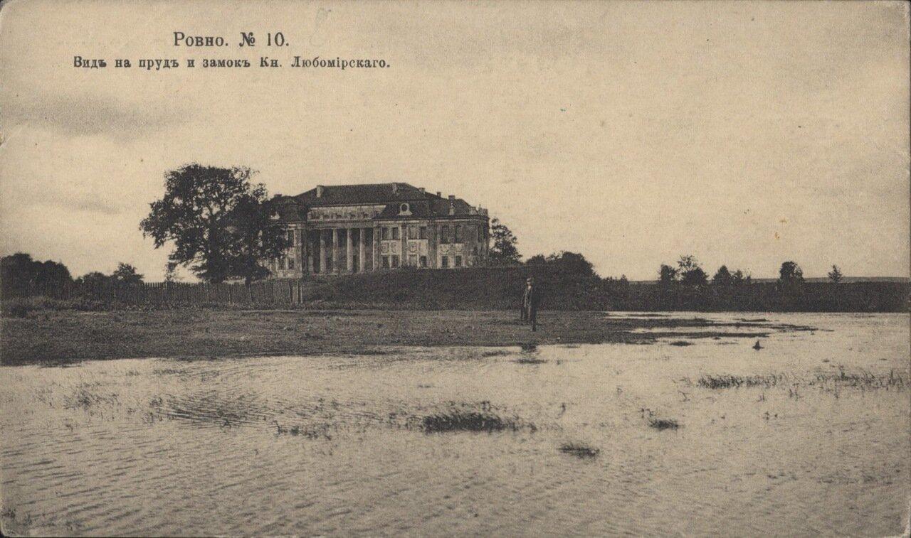 Вид на пруд и замок князя Любомирского