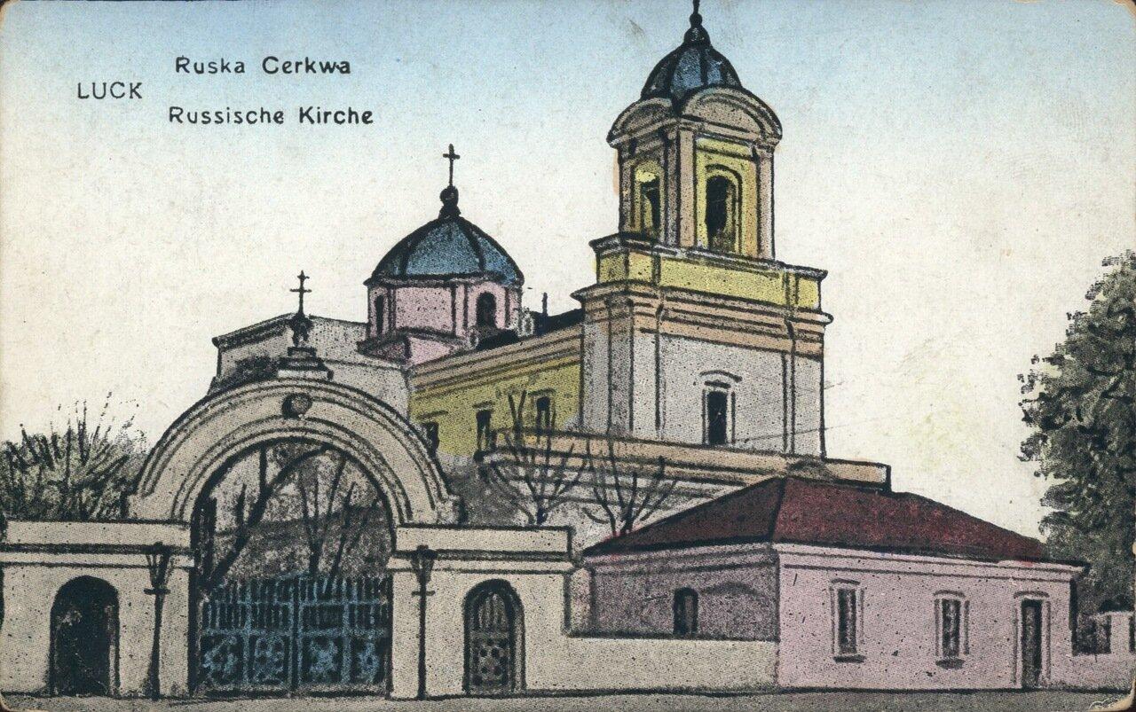 Русская церковь. 1915