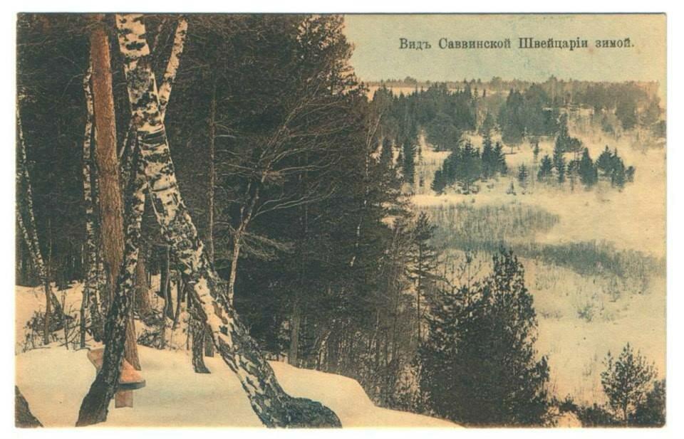 Вид Саввинской Швейцарии зимой