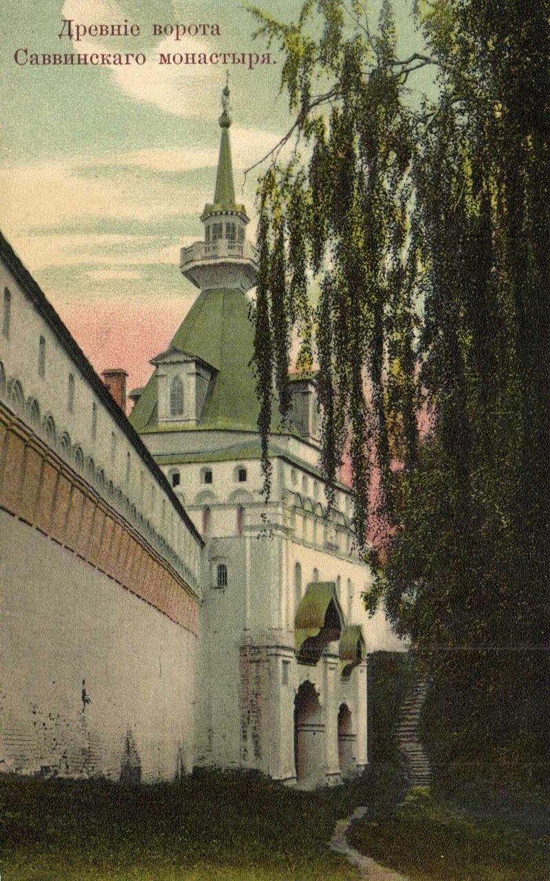 Древние ворота Саввинского монастыря