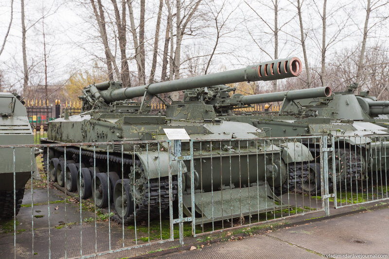 Самоходная артиллерийская установка 2С5 «Гиацинт-С»