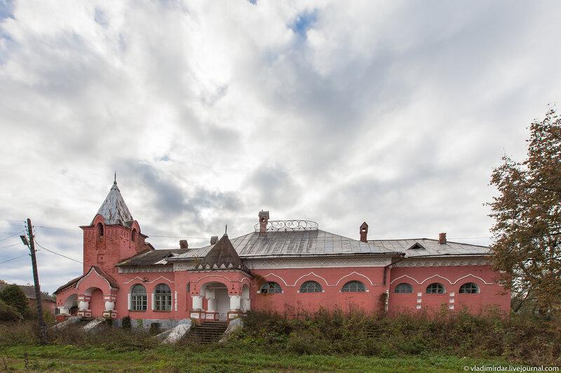 Станция Рюриково