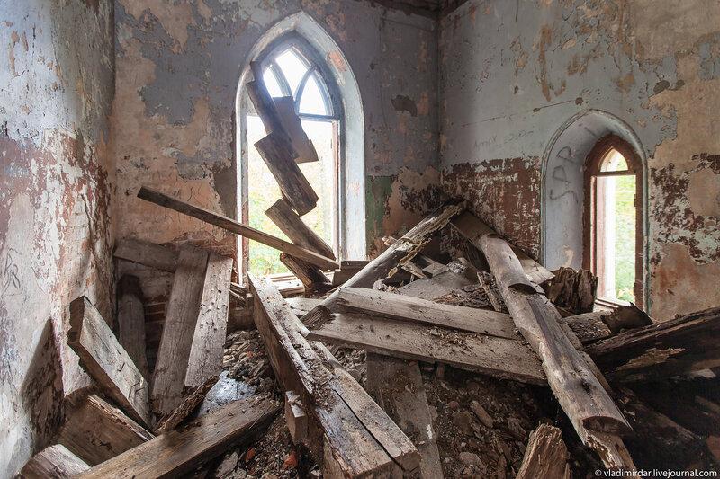 Руины прошлой жизни