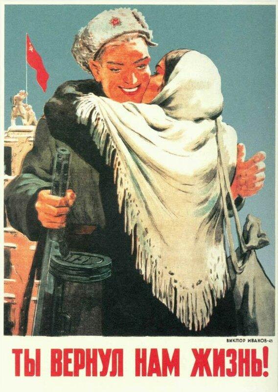 «Красная звезда», 12 января 1943 года, немецкая оккупация