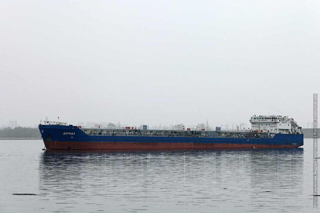 Саратов. Нефтеналивной танкер «Дорида» (2008 года постройки)