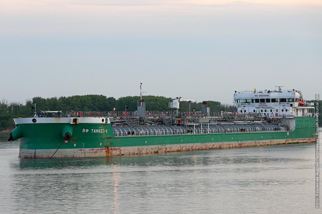 Дон. Нефтеналивной танкер «ВФ Танкер-9» (2012 года постройки)