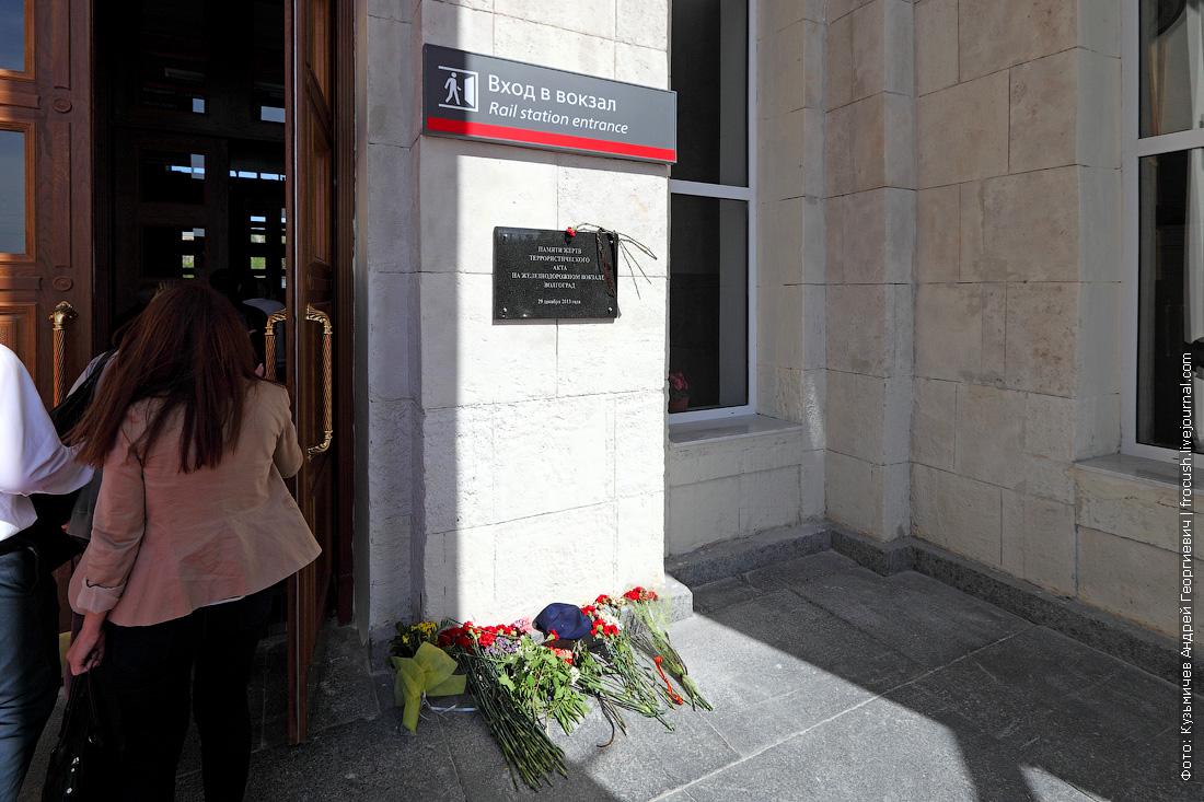 Вокзал Волгограда 29 декабря 2013 года террористический акт взрыв