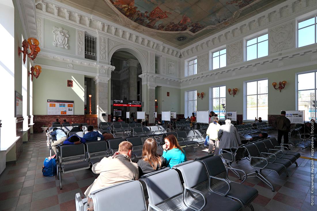 зал ожидания железнодорожный вокзал Волгограда