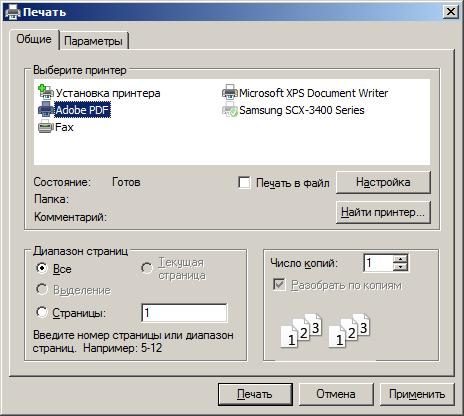 Формат sig как создать файл - Евробилдсервис