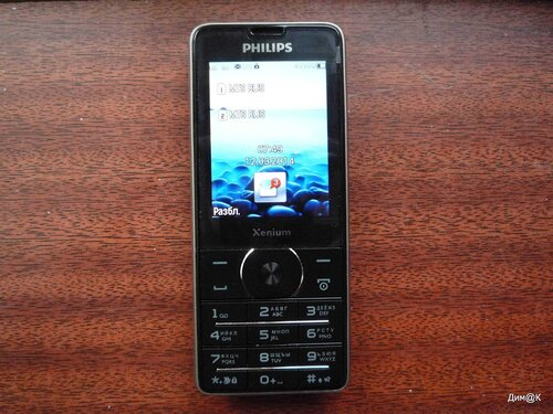 Philips Xenium X1560 (сообщения)