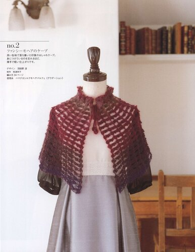 Elegant Crochet 2012