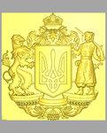 Герб Украины.bmp