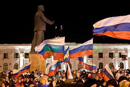 Рубль дошел до Крыма