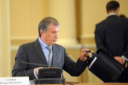 «Роснефть» с ВР заключила сделку на 2 миллиарда долларов