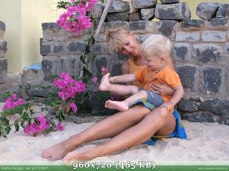 http://img-fotki.yandex.ru/get/9809/14186792.a/0_d7777_8b0e7a22_orig.jpg