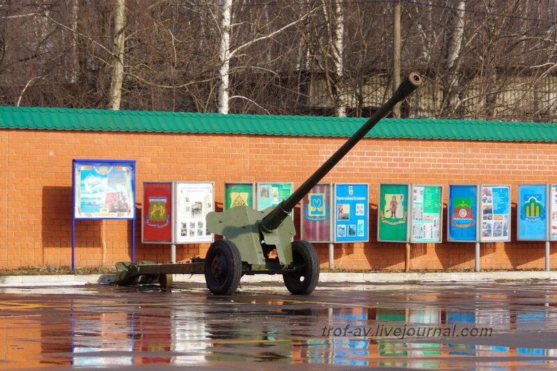 Противотанковая пушка Д-48, РОСТО Кузьминки, Москва