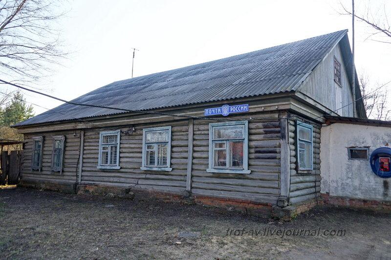 Здание почты рядом с усадьбой Любаново