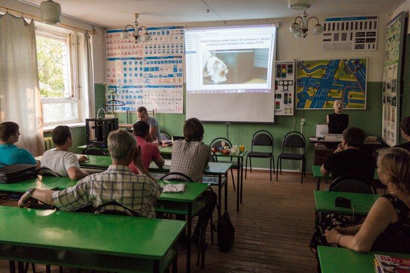 Школа роботы ДОСААФ-занятие1-26.jpg