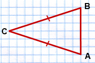 opredelenie ravnobedrennogo treugolnika