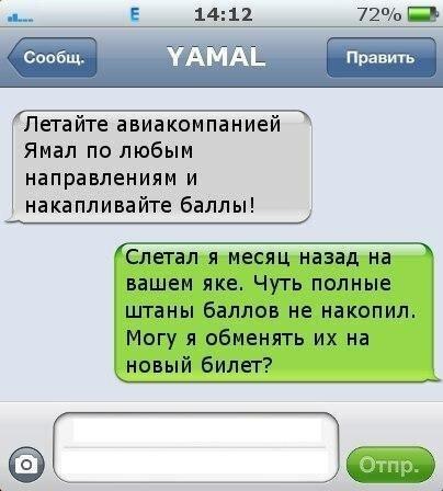http://img-fotki.yandex.ru/get/9809/182302653.10/0_c8772_954d491b_L.jpg