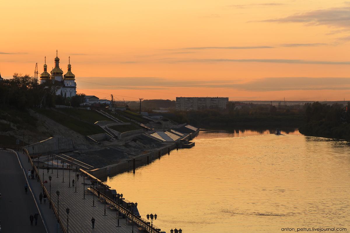 Ссылка в Сибирь