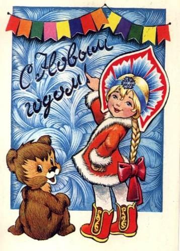 С Новым годом! Пишет Снегурочка на стекле