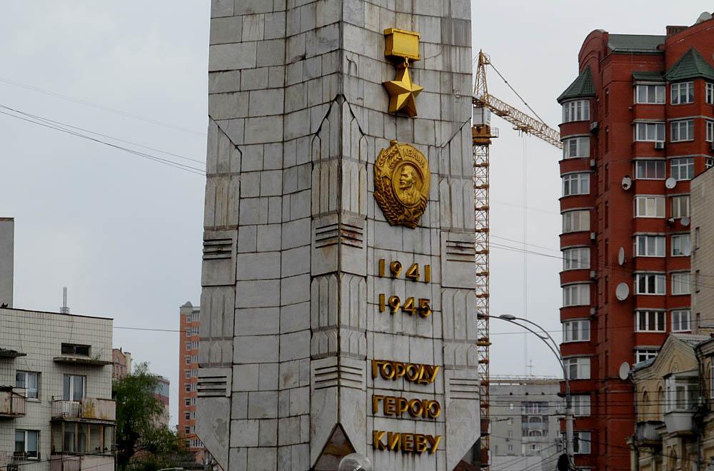 Ко Дню Независимости в столице намерены демонтировать все советские символы на зданиях, - Киевсовет - Цензор.НЕТ 6862