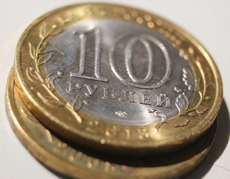 Памятная монета России 10 рублей