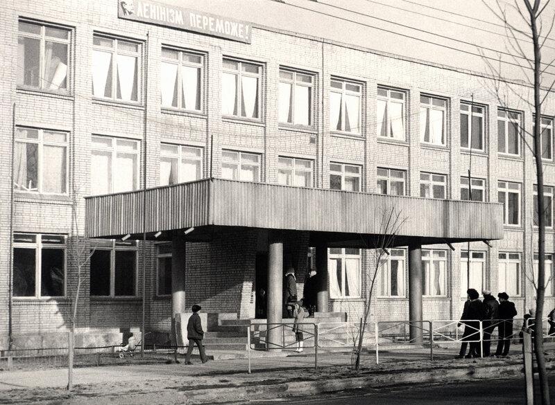 Школа № 48, 70-е годы