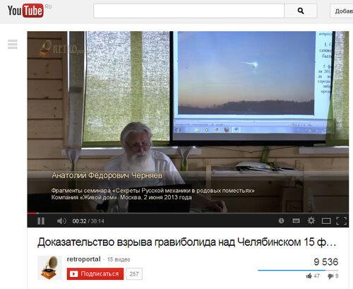 http://img-fotki.yandex.ru/get/9809/31556098.ee/0_93804_96d7982c_L.jpg