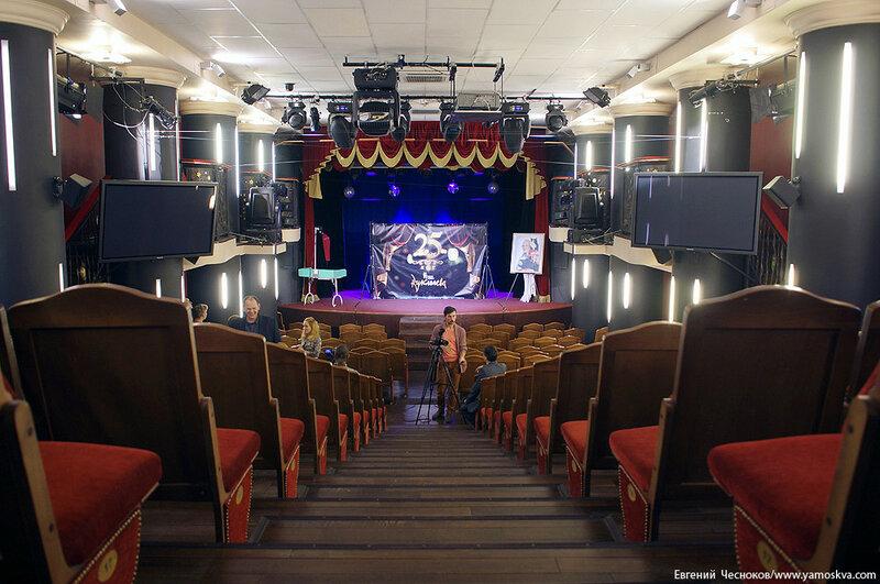 Осень. Театр кошек Куклачева. 15.10.15.02..jpg