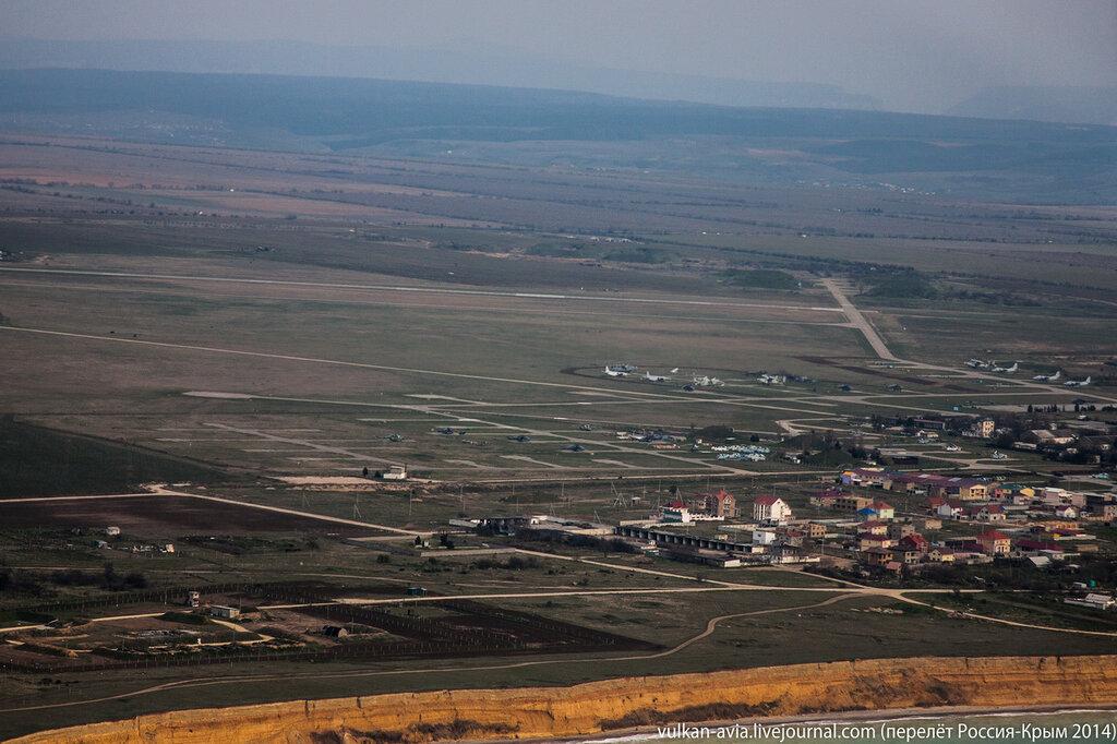 Аэродром Кача (Севастополь)