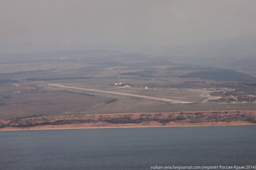 Аэропорт Бельбек (Севастополь)
