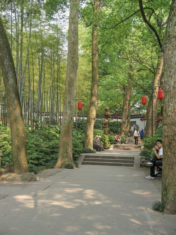 Парк, Ханчжоу