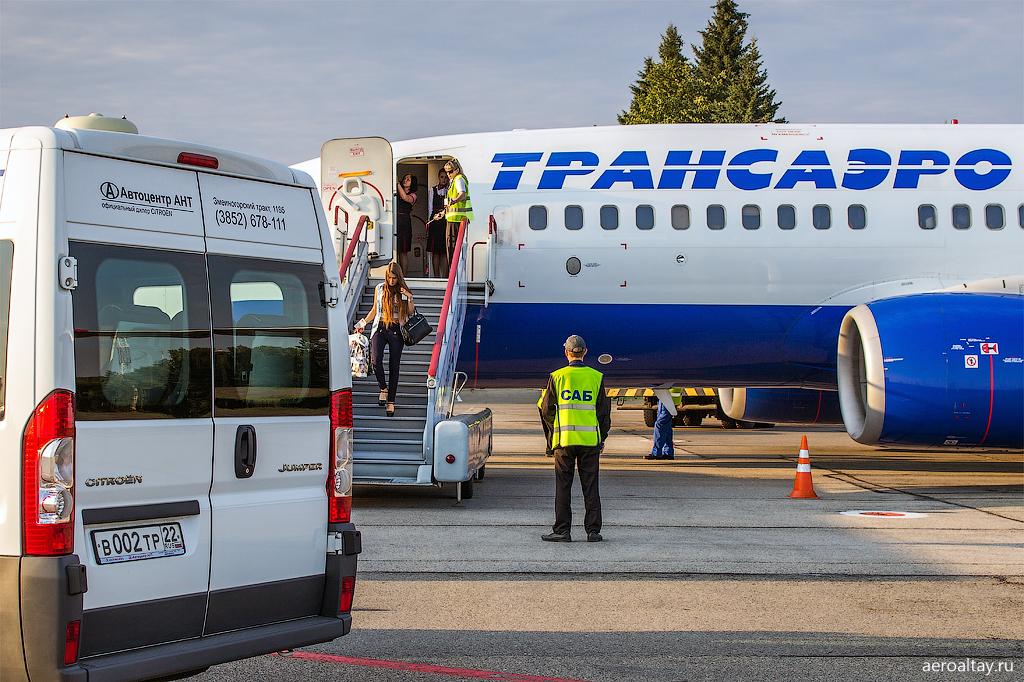 Пассажир бизнес-класса в аэропорту Барнаула