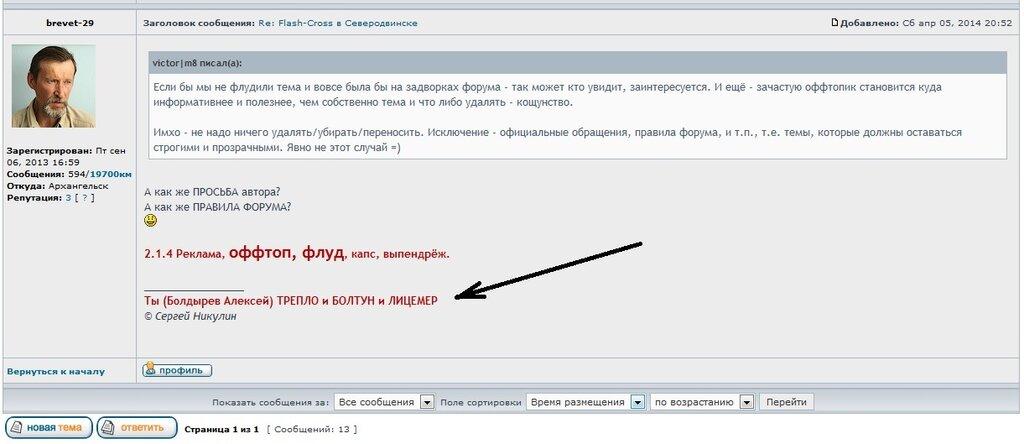 http://img-fotki.yandex.ru/get/9809/79794478.4b/0_a3925_4a74f9f8_XXL.jpg