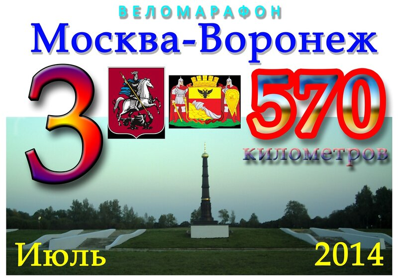 http://img-fotki.yandex.ru/get/9809/79794478.52/0_a6df0_91e5d8c1_XL.jpg