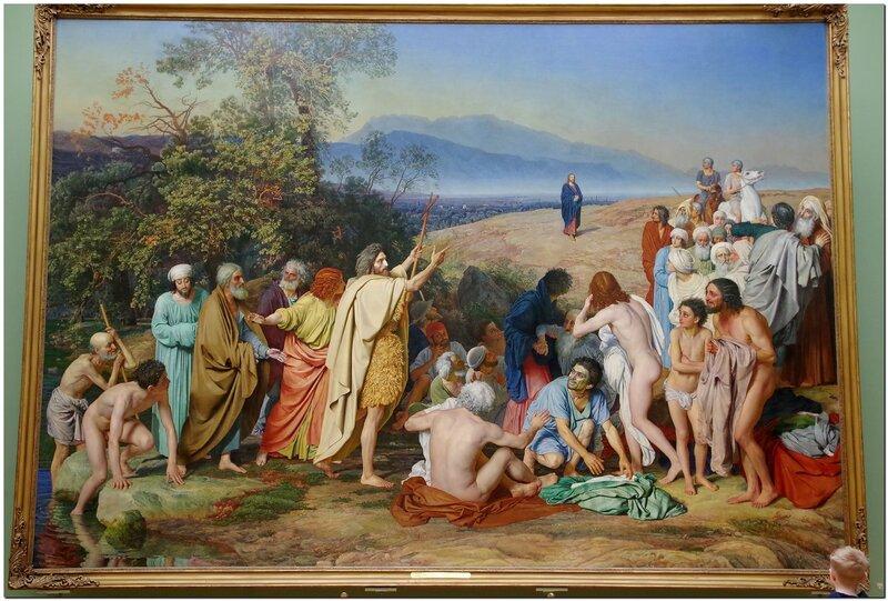 "Картина ""Явление Христа народу"""