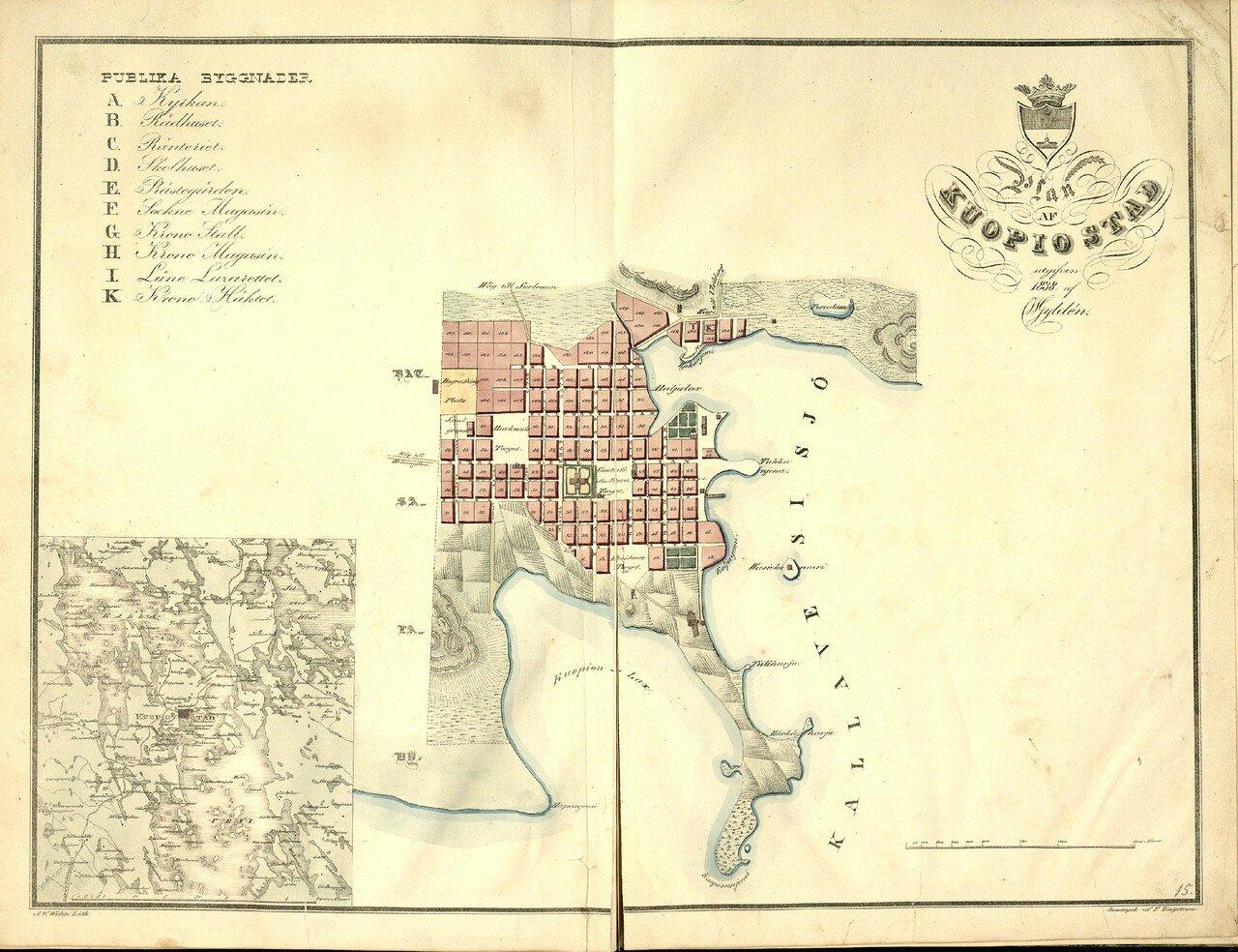 Куопио. 1838