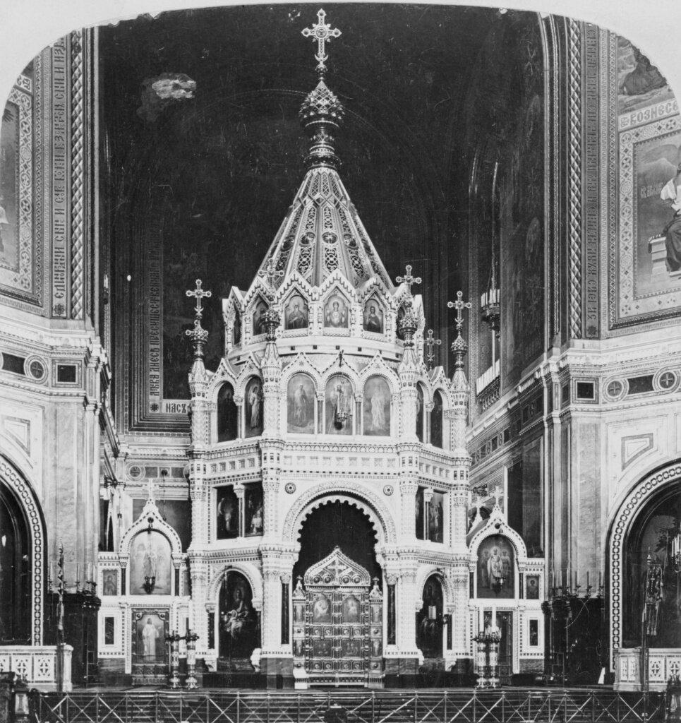 Алтарь Храма Христа Спасителя. 1902